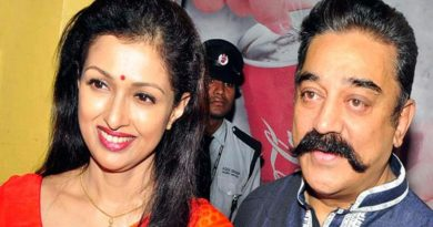 Kamal Haasan and Gautami