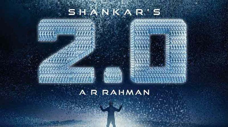 akshay kumar and rajnikant movie 2.0