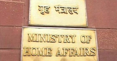 home-ministry-india